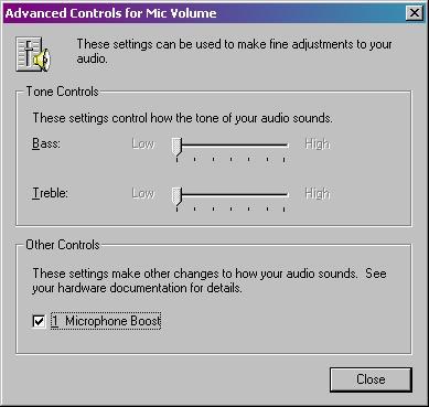 Дополнительные настройки микрофона